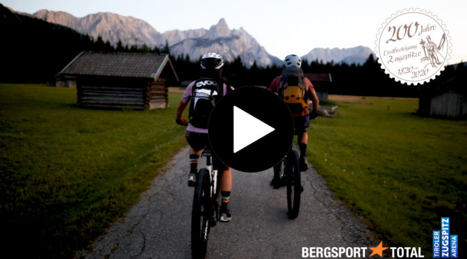 Bergsport Total Channel – 6. Folge: E-Bike Trail
